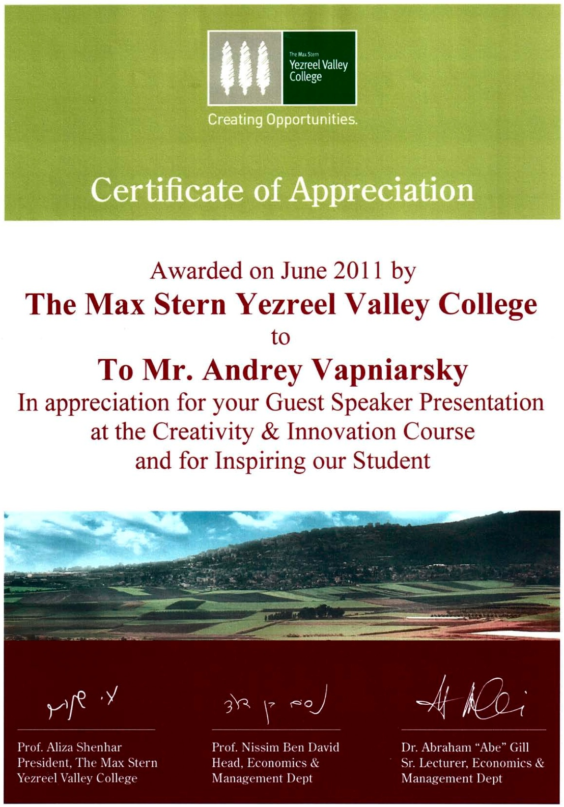 Certificate of Appreciation - Max Stern Academic College of Emek Yezreel